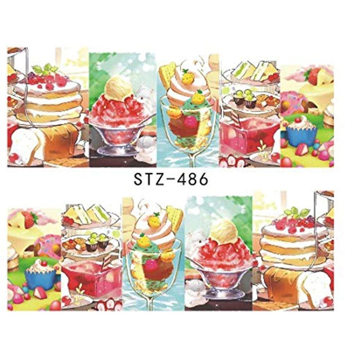 ウガンダレジデンスお祝いSUKTI&XIAO ネイルステッカー 1シートおいしいケーキクールドリンクアイスクリームスライダーネイルアート水デカールステッカー用ネイルアートタトゥー装飾マニキュア、Stz486
