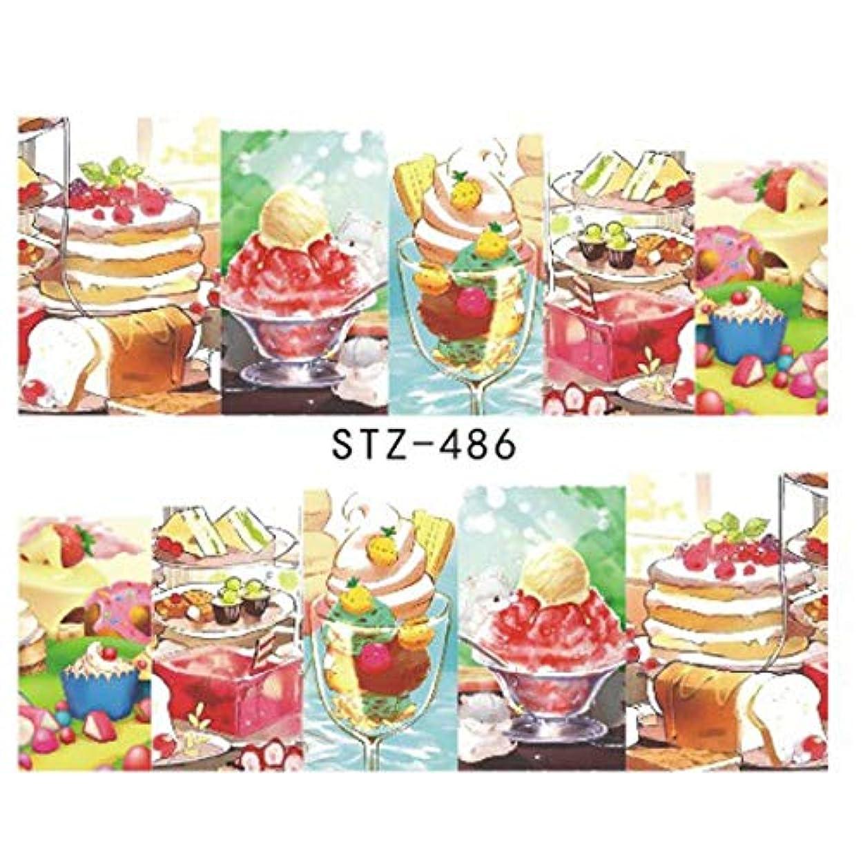 軽食派生するところでSUKTI&XIAO ネイルステッカー 1シートおいしいケーキクールドリンクアイスクリームスライダーネイルアート水デカールステッカー用ネイルアートタトゥー装飾マニキュア、Stz486