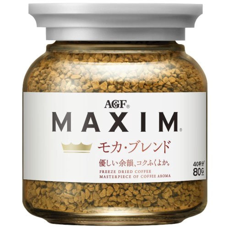 AGF マキシム モカ?ブレンド 瓶 80g 24瓶