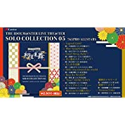 THE IDOLM@STER LIVE THE@TER SOLO COLLECTION 05 765PRO ALLSTARS
