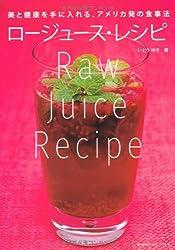 ロージュース・レシピ―美と健康を手に入れるアメリカ発の食事法 (地球丸からだブックス)