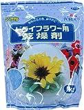 豊田化工 ドライフラワー用乾燥剤1kg