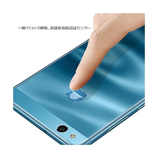 Huawei 5.2型 P10 lite SI...の紹介画像7