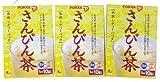 沖縄ポッカ さんぴん茶 ティーパック 3箱セット