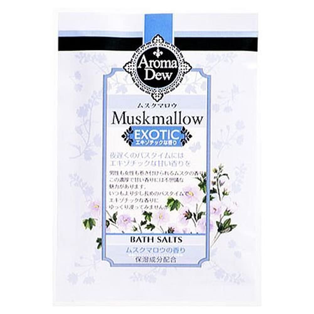 ナイトスポット世界に死んだ許可するクロバーコーポレーション アロマデュウ バスソルト ムスクマロウの香り ムスクマロウ