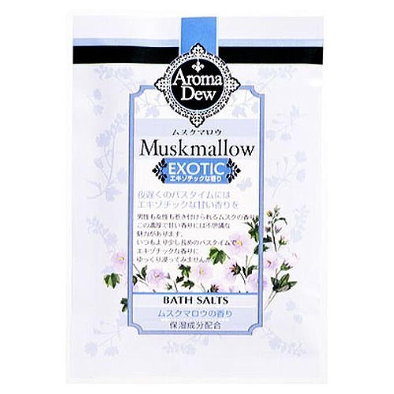元気虚栄心純粋なクロバーコーポレーション アロマデュウ バスソルト ムスクマロウの香り ムスクマロウ