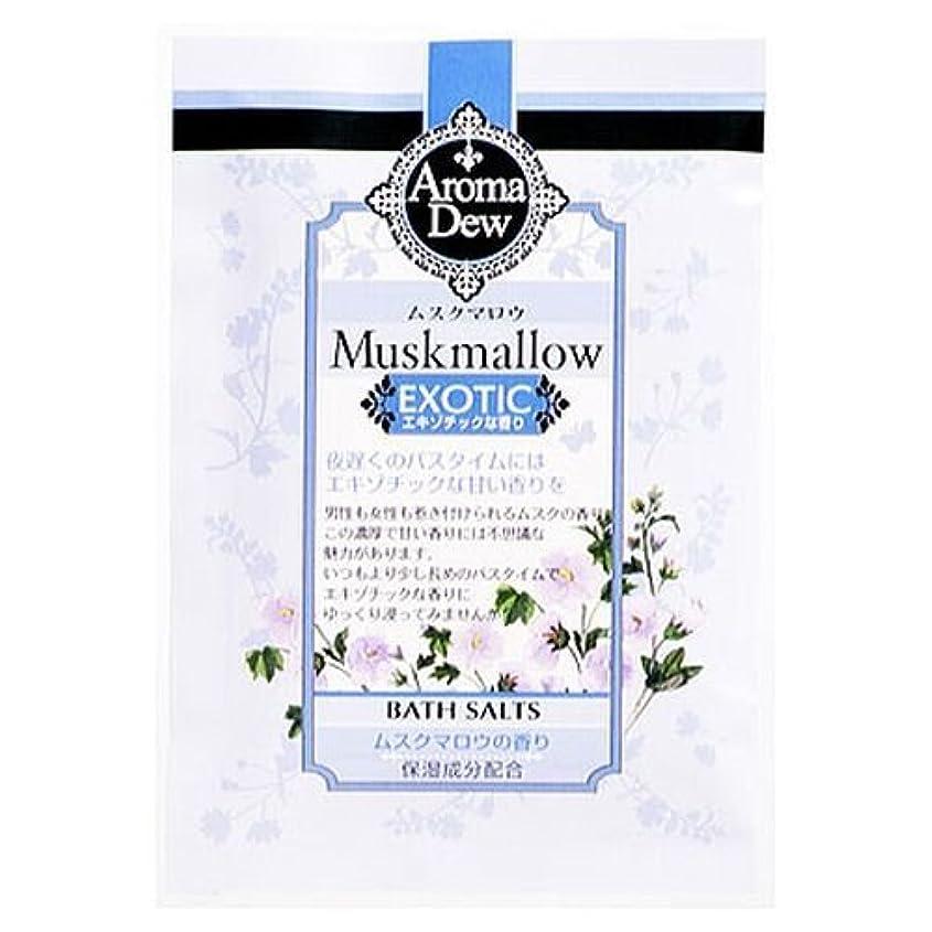 申し込む祖先安いですクロバーコーポレーション アロマデュウ バスソルト ムスクマロウの香り ムスクマロウ