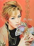「Bi-dan」Yuga Yamato meets Asami Kiyokawa [DVD]