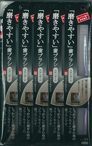 磨きやすい歯ブラシ フラット LT-01×12本