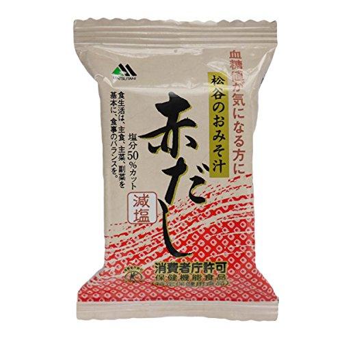 松谷のおみそ汁 9食セット(白みそ、赤だし、合わせ) 特保マークのフリーズドライ (赤だし×9)