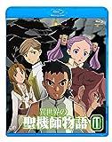 異世界の聖機師物語 (11)(Blu-ray Disc)