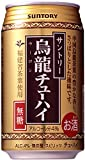 サントリー チューハイ サントリー<烏龍チューハイ> 335ml缶×24本