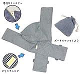 mamaluna らくらく 赤ちゃん 抱っこひも (3ヶ月〜3歳まで) 前抱き 男女兼用 サイズ調整可能・収納ポーチ・日本語説明書付きST01