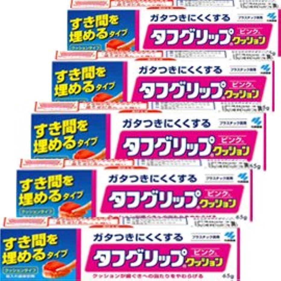 【5本】すき間を埋める タフグリップピンクA 65gx5本 (4987072500477)