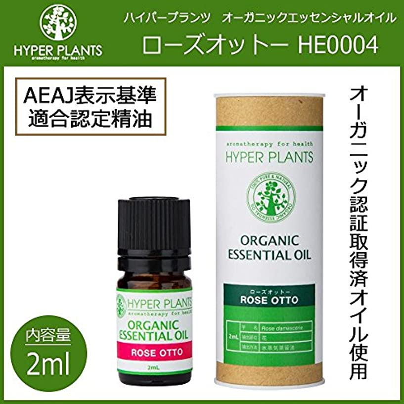 精度鎮静剤真剣にHYPER PLANTS ハイパープランツ オーガニックエッセンシャルオイル ローズオットー 2ml HE0004