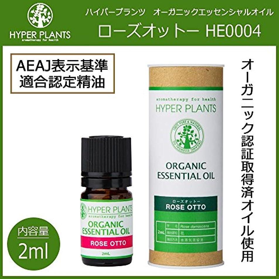 実質的に辞任する広範囲HYPER PLANTS ハイパープランツ オーガニックエッセンシャルオイル ローズオットー 2ml HE0004