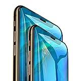 【2枚セット】iPhone X/XS ガラスフィルム【全画面】【ガイド枠付き】iPhone Xs/X 液晶保護フィルム フルカバー/9H硬度/耐スクラッチ/気泡自動排除/高透過率 アイフォン X/Xs 保護フィルム【DIVI】