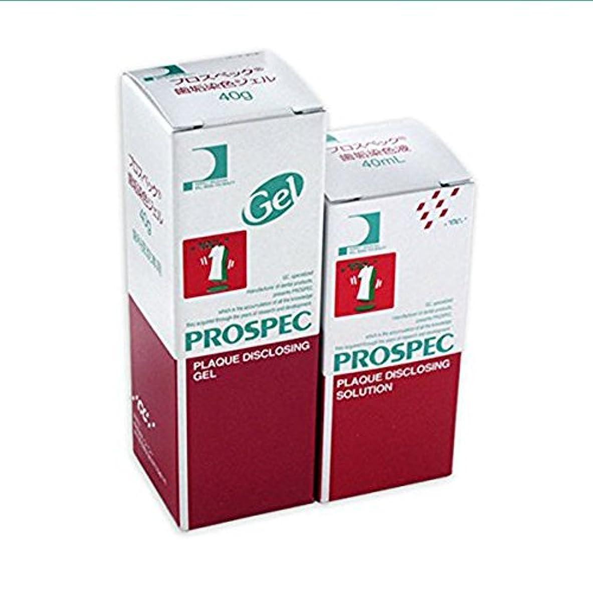 人質潮プロテスタントプロスペック プロスペック 歯垢染色液 40ml単品
