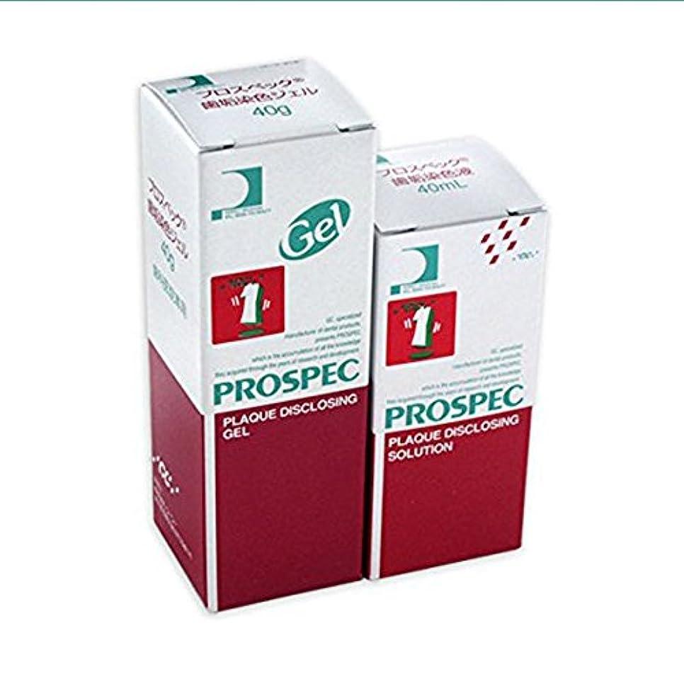 クレデンシャル武器仕えるプロスペック プロスペック 歯垢染色液 40ml単品