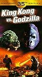 Kingu Kongu tai Gojira [VHS] [Import]