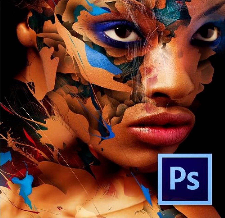結核早い言うAdobe Photoshop CS6 Extended Windows版 [ダウンロード]