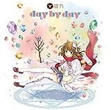 鹿乃の4thシングル「day by day」&c/w曲のMVが公開