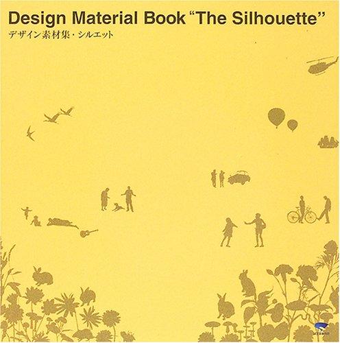 デザイン素材集・シルエットの詳細を見る