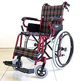圧倒的な女性支持を集めています!ラズベリー 自走式 アルミ 車椅子 ノーパンクタイヤ コンパクト 折りたたみ式 超軽量 介助用としても!【B110-ARB】