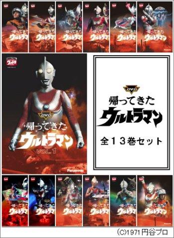 帰ってきたウルトラマン 全13巻セット [DVD]