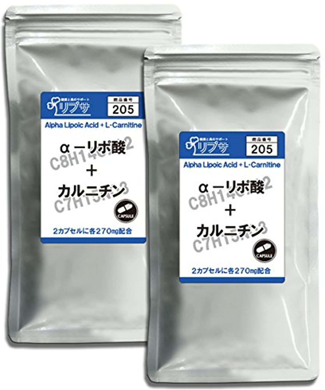 脅かすセットする推進、動かすアルファリポ酸+カルニチン 約3か月分×2袋 C-205-2