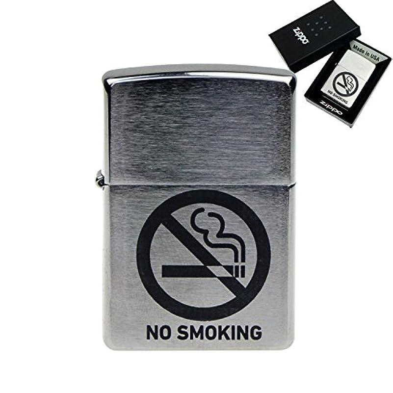 失態ロケーションスムーズに(ジッポー) ZIPPO ライター #200 クロームサテーナ NO SMOKING 禁煙マーク デザイン 刻印 ジッポ