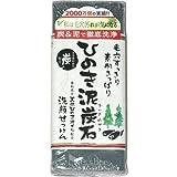 ひのき泥炭石 黒 150g