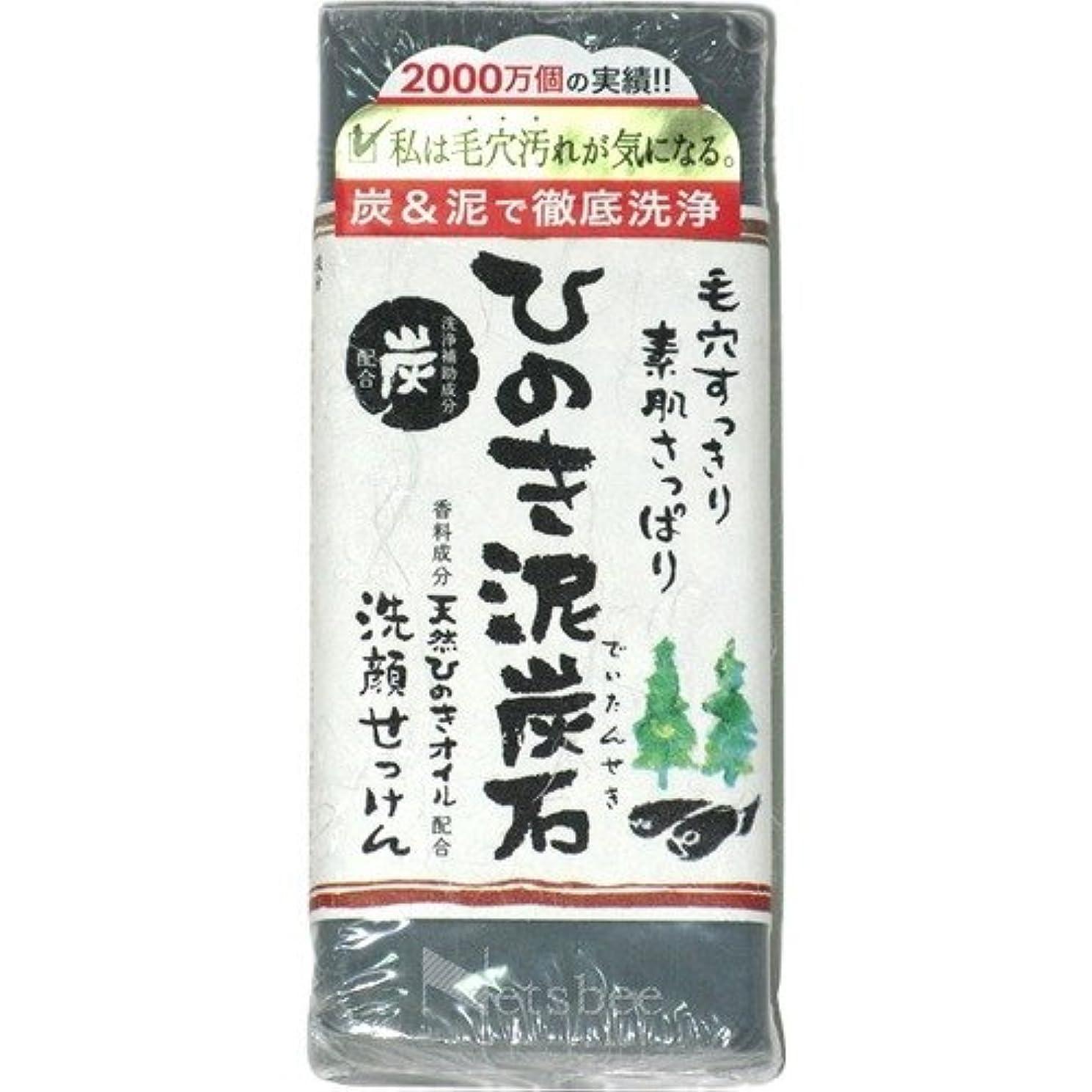 朝小道家具ひのき泥炭石 黒 150g