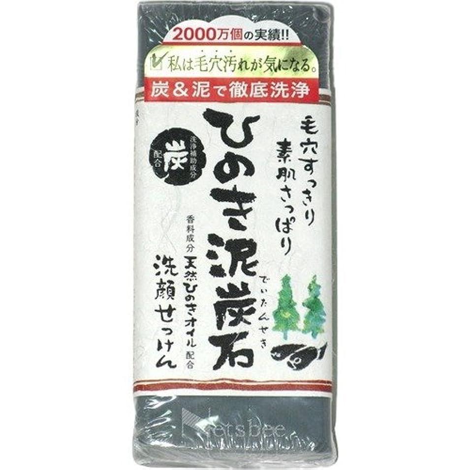 亜熱帯地震おじいちゃんひのき泥炭石 黒 150g
