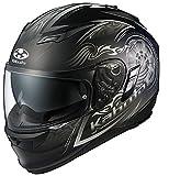 オージーケーカブト(OGK KABUTO) バイクヘルメット フルフェイス KAMUI2 BLAZE(ブレイズ) フラットブラック/シルバー (サイズ:M) 569389