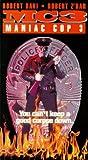 MC3: Maniac Cop 3 [VHS]