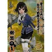 艦娘クリアカードこれくしょんガムPart3/KAI-018改レア 羽黒改二単品