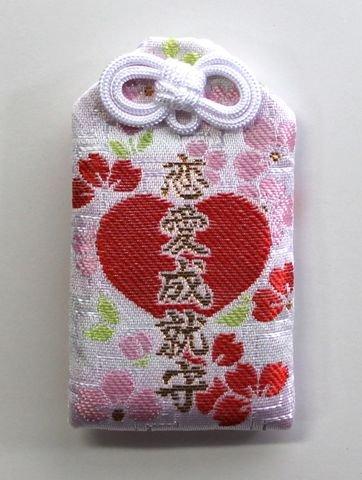 【恋愛成就お守(ピンク)】恋愛成就のお守りです。(千葉縁結び大社にて祈願されたお守りです)