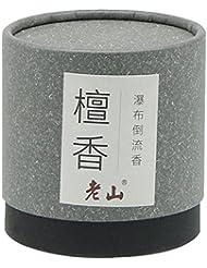 逆流円錐incense-100g Naturalサンダルウッドお香逆流ウォーターフォールIncense Incense (グレー)
