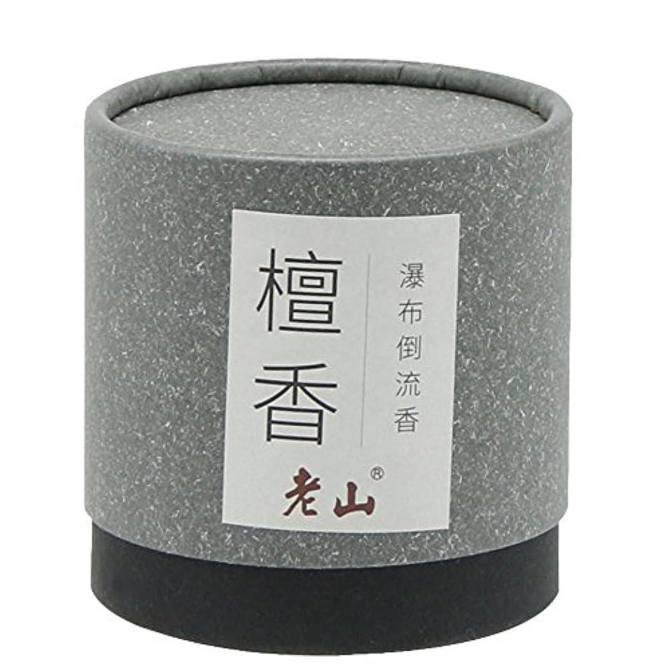 楽観的回転する獲物逆流円錐incense-100g Naturalサンダルウッドお香逆流ウォーターフォールIncense Incense (グレー)