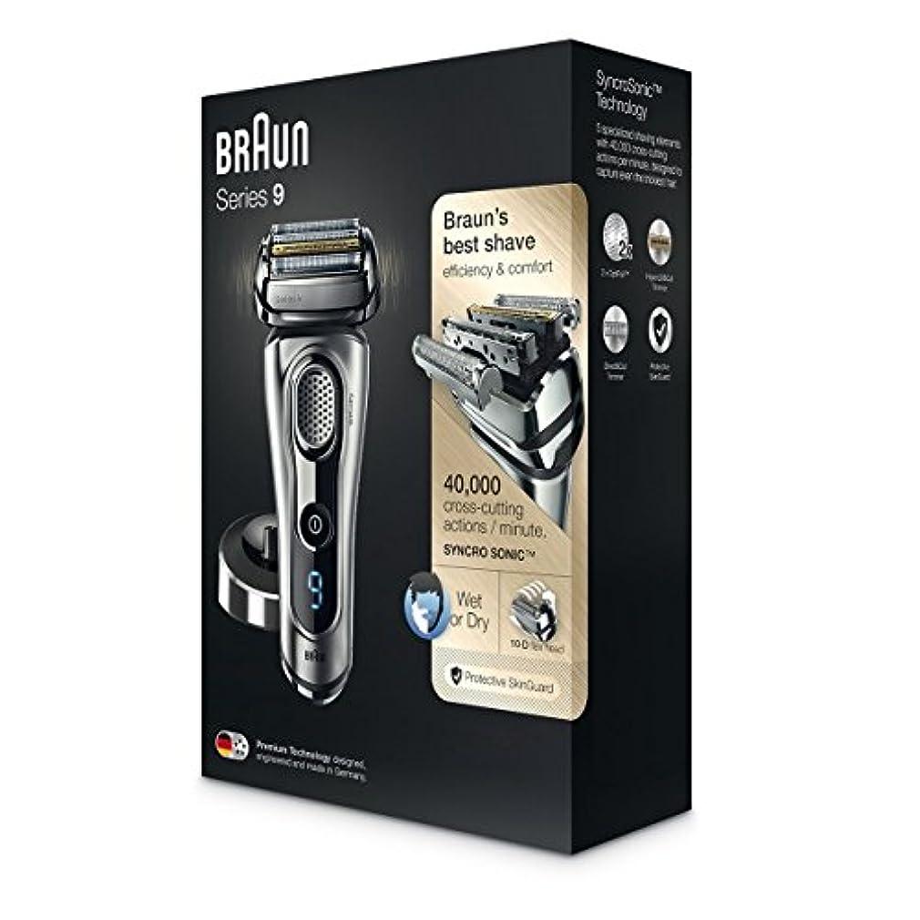 フォークコンパニオン二次Braun Series9 9260s メンズウェット&ドライ電気シェーバー [並行輸入品]