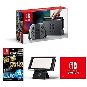 Nintendo Switch 本体 (ニンテンドースイッチ) 【Joy-Con (L) / (R) グレー】&【Amazon.co.jp限定】液晶保護フィルム多機能付き (任天堂ライセンス商品) +Nintendo Switch専用コンパクトスタンド+マイクロファイバークロス