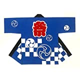 祭り・イベント用半纏・法被(紺) 祭文字に市松三つ巴 帯付属