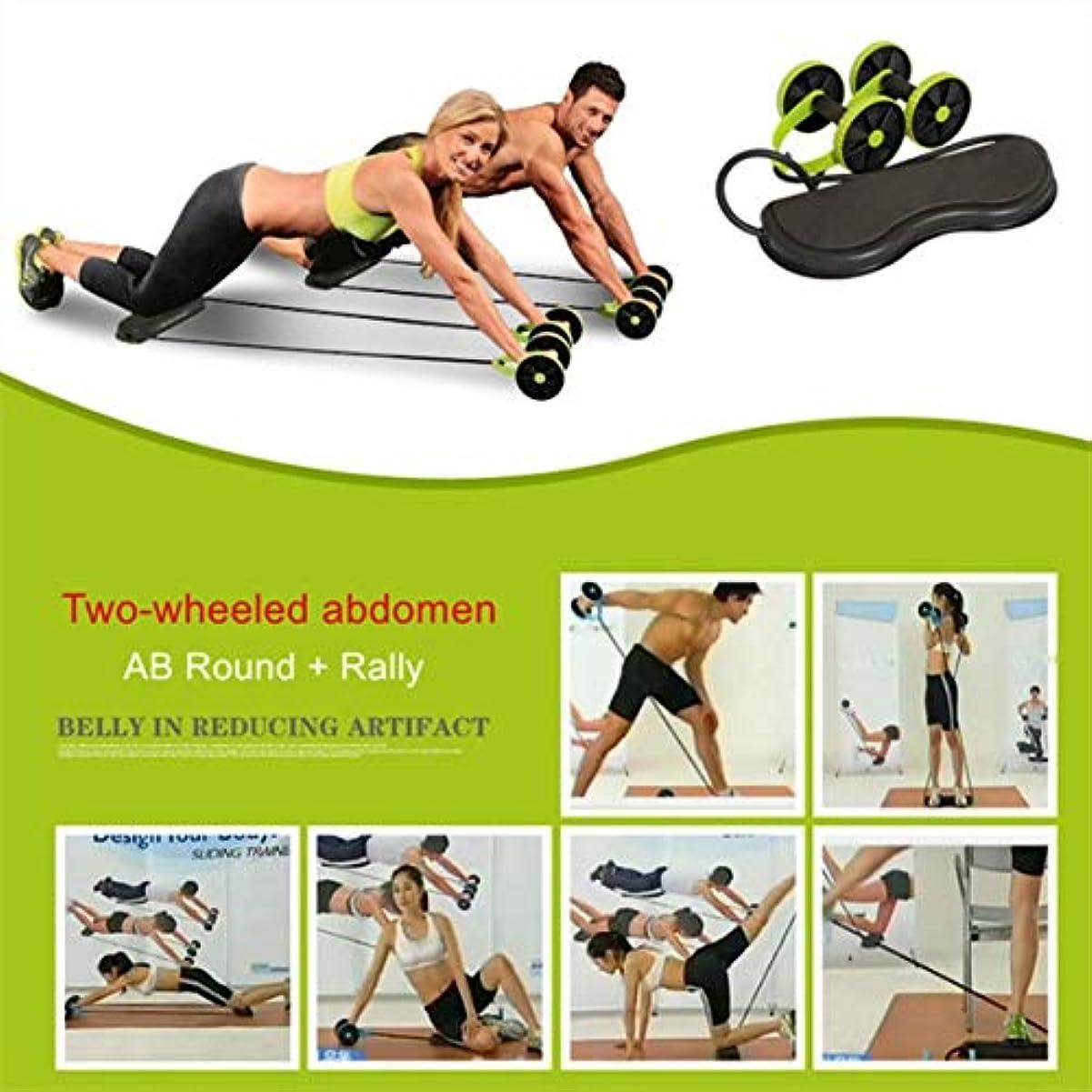 ダイエット化学者事実上JS-04多機能腹輪腹筋輪腹輪テンションロープ筋肉トレーニングマシン(グリーン&ブラック)