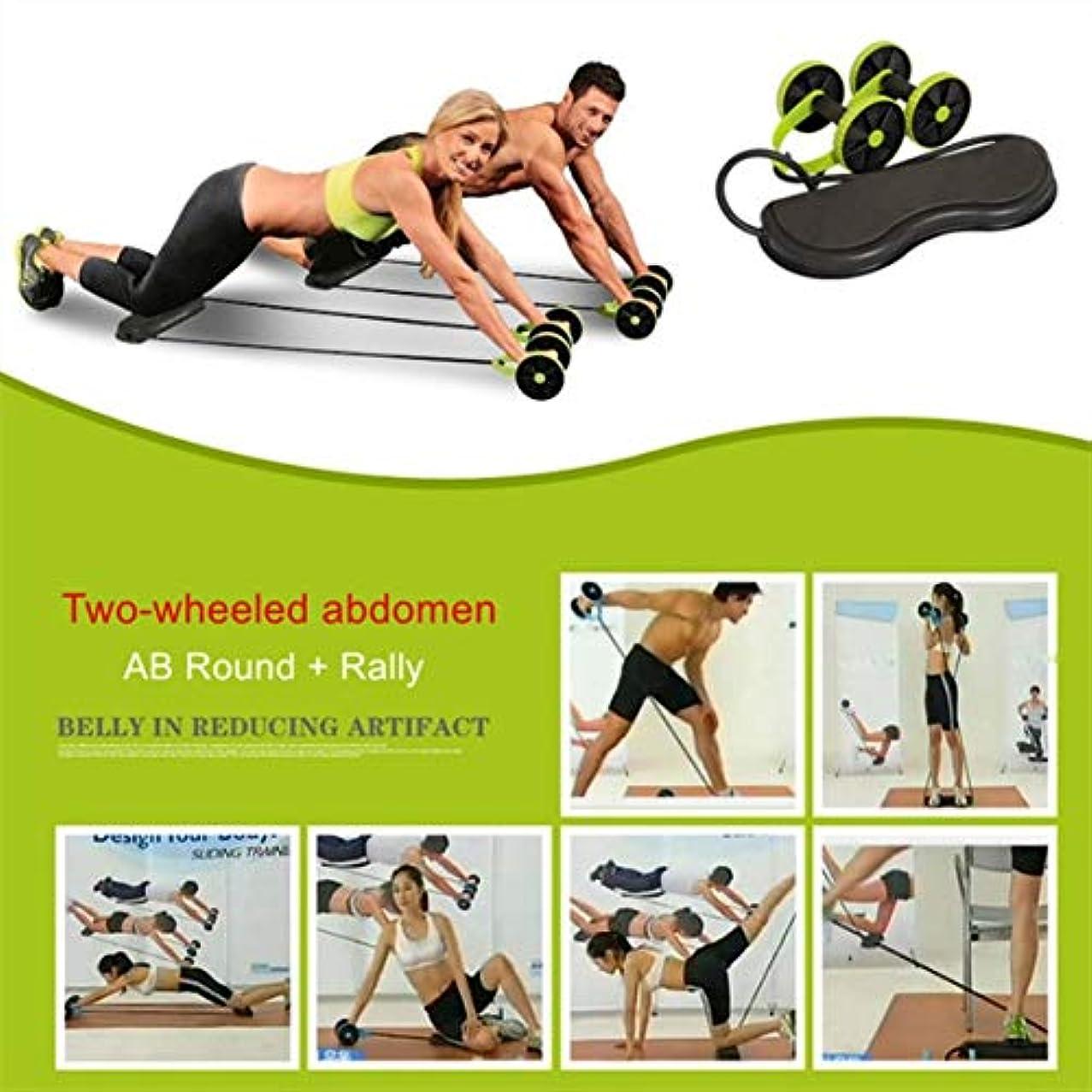 JS-04多機能腹輪腹筋輪腹輪テンションロープ筋肉トレーニングマシン(グリーン&ブラック)