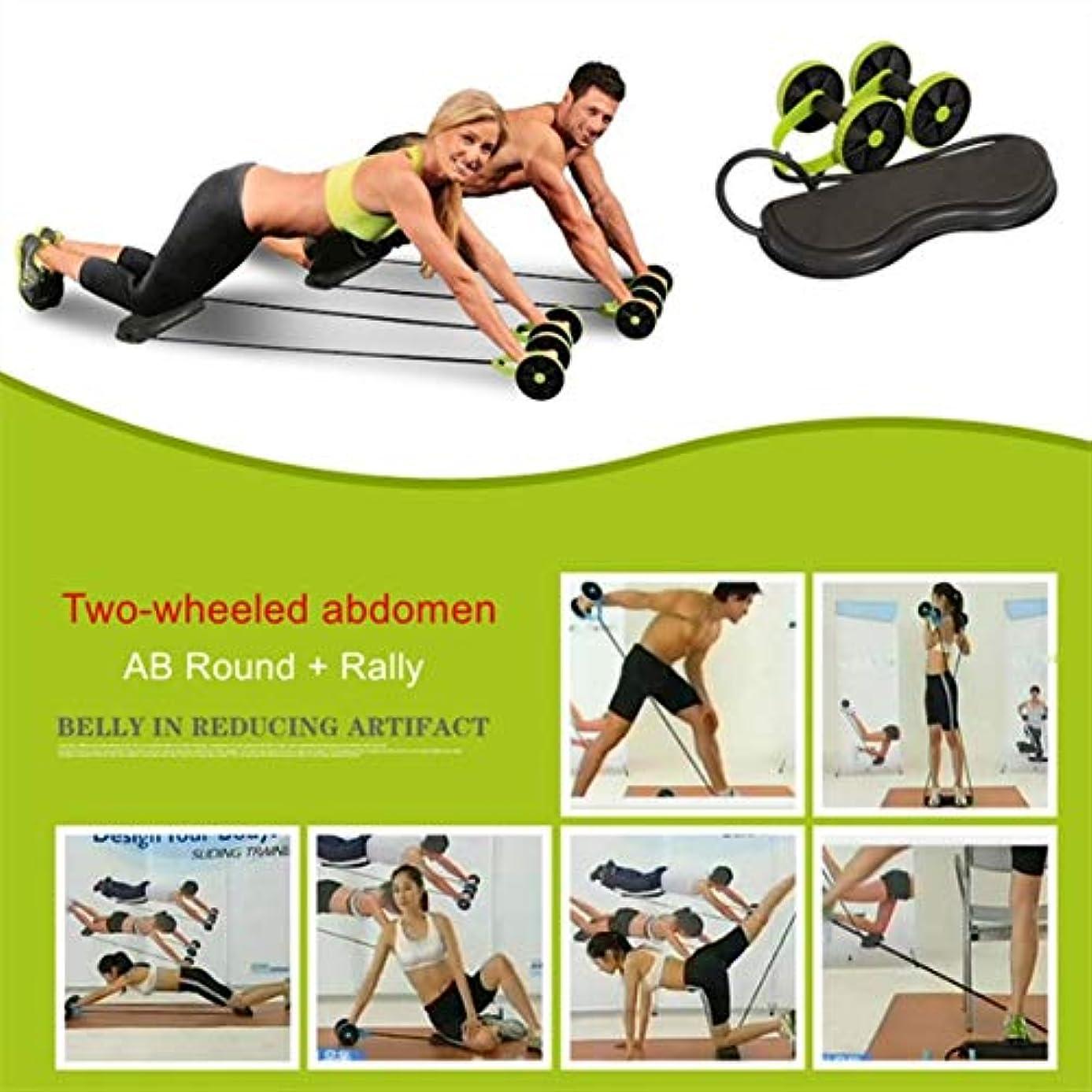 男性フェザー誰がJS-04多機能腹輪腹筋輪腹輪テンションロープ筋肉トレーニングマシン(グリーン&ブラック)
