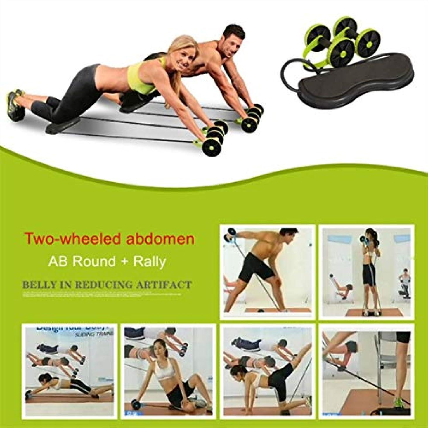 に沿って陰謀嘆くJS-04多機能腹輪腹筋輪腹輪テンションロープ筋肉トレーニングマシン(グリーン&ブラック)