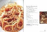 極旨パスタ イタリア直伝レシピを究めた本当の美味しさ 画像