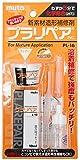 武藤商事 プラリペア クリアー PL16C 【HTRC 3】