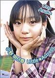 Little☆Actress
